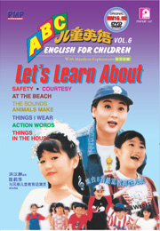 ABC - English For Children Vol.6 兒童英語 Vol.6