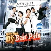 My Best pals 樱野3+1 (Episode 1-25)