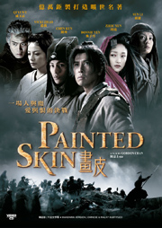 Painted Skin 画皮