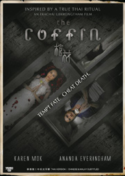 THE COFFIN  棺材 [VCD]