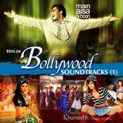 Hits of Bollywood Soundtrack 1