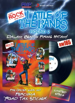 Battle of the Bands Round 2 (Vinyl Limited Stock)