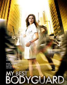 MY BEST BODYGUARD 我的最佳保鏢 (DVD)