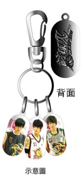 Hot Shot Key Chain
