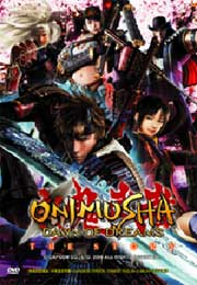 Onimusha Dawn Of Dreams 新鬼武者