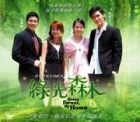 Green Forest, My Home  綠光森林 Pt.1 (Episode 1-8)