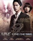 九回時間旅行  NINE: 9 TIMES TIME TRAVEL (DVD)