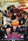 Bleach - The Movie ~ Memories Of Nobody 死神