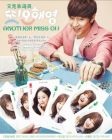 Another Miss Oh 又见吴海英 (DVD)