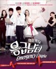 急诊男女 Emergency Couple Eps. 1 – 21 (DVD)