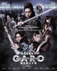 Garo: The One Who Shines In The Darkness 牙狼:照亮黑暗的人 (DVD)