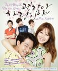 没关系,是爱情啊  IT'S ALRIGHT, THIS IS LOVE (DVD)