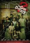奪命遊戲 2 The Game 2 (DVD)