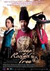Deep Rooted Tree  树大根深