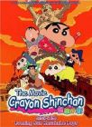 蜡笔小新电影版-时空大冒险 Crayon Shin Chan The Movie-Evening Kasukabe Boys (DVD)