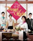 神的晚餐 FEAST OF GODS (DVD)