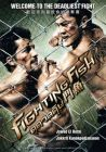 鬥魚 FIGHTING FISH (DVD)