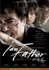 我是爸爸 I AM FATHER (DVD)