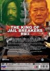 THE KING OF JAIL BREAKERS 脫獄王