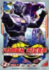 Kamen Rider: Dragon Knight 假面骑士-龙骑 Vol.2 (DVD)