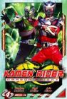 Kamen Rider: Dragon Knight 假面骑士-龙骑 Vol.4 (DVD)