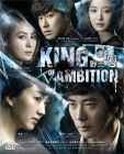 野王 KING OF AMBITION (DVD)