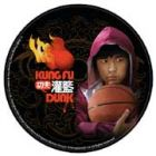 Kung Fu Dunk  功夫灌篮 (Special Packing)