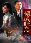 傾城之戀 Love In A Fallen City (DVD-9)