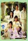 My Lucky Star 放羊的星星 Part 1 (Episode 1-15)