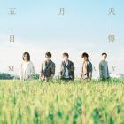 五月天(MAYDAY) - 自传(HISTORY OF TOMORROW) (CD)