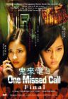 One Missed Call-Final- DVD(Chinese, Malay & English sub)鬼來電