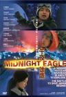 Midbight Eagle 午夜雄鹰
