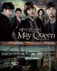 五月女王 MAY QUEEN (DVD)