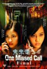 One Missed Call- Final 鬼來電