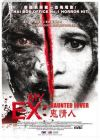 MY EX: HAUNTED LOVER 鬼情人