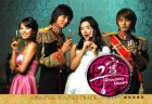 Princess Hour宮 O.S.T( 2 CD + 1 VCD )