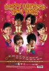 HAPPY CHINESE NEW YEAR (CD+DVD)