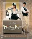 Night After Night  每天每夜 - DVD