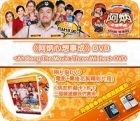 Ah Beng The Movie: Three Wishes  阿炳:心想事成  - DVD (with The Making Of) (*included Contests)
