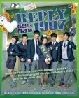 回应1997  REPLY 1997 (DVD)