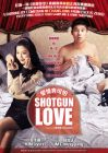 愛情真可怕 SHOTGUN LOVE (DVD)