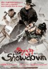 血鬥 THE SHOWDOWN (DVD)