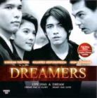 Dreamers - Thai / Malay Version