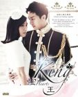 王 THE KING 2 HEARTS (DVD)