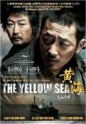 黃海 THE YELLOW SEA (DVD)