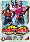 Kamen Rider: Dragon Knight 假面骑士-龙骑 Vol.5 (DVD)