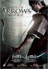 最後兵器:弓 WAR OF THE ARROWS (DVD)