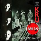 KRU - AWAS! DA SOUNDTRACK(CD)