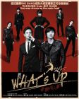 音樂情人夢 WHAT'S UP (DVD)