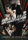 BRUCE LEE, MY BROTHER 李小龍 (DVD)